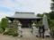 愛宕山 貞福寺