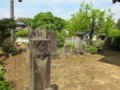 吉祥院跡の墓石・石仏