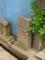 吉橋大師第十六番札所石標