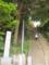 飯綱神社の急な石段