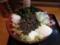 冷し黒ゴマたんたん麺(480円)+無料トッピング全部+温玉(0円)