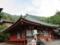 中禅寺 本堂