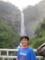 華厳滝と次男