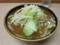 つけ麺(汁)ヤサイ