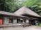 茅葺屋根の西明寺寺務所