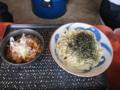 肉汁つけ麺(680円)