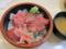 バチマグロ 中おち丼(1050円)