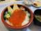 イクラ丼【正油漬】(840円)