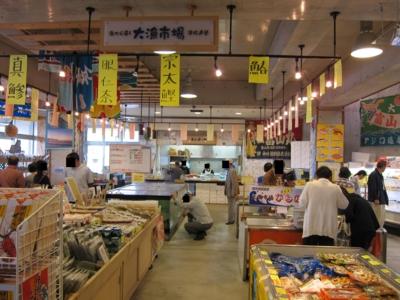 漁協直営「大漁市場」