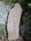 和泉式部供養塚への石標