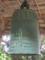 国指定重文の梵鐘