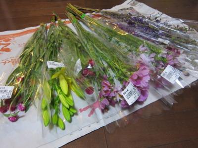 富楽里で買った花
