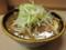 つけ麺・汁・ヤサイ
