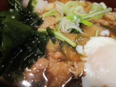 鶏と牛蒡と長葱の生姜甘辛煮