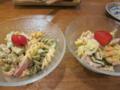 マカロニサラダとポテトサラダむ