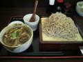 肉汁せいろ(780円)