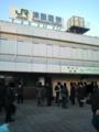 シャッターJR津田沼駅
