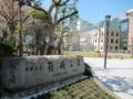 中央区立箱崎公園と水天宮ピット
