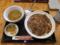 ホルモサ丼・大盛り(800円)