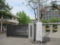 日本大学生産工学部 津田沼キャンパス