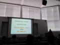 講演会「模型で楽しむ世界の建築~世界遺産はなぜおもしろいのか~」