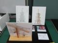 薬師寺西塔の建築模型