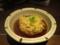 野菜天ぬき(580円)