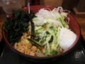 蕎麦屋の坦々麺(580円)+無料トッピング全部+温玉(0円)