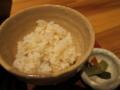 生姜御飯・お漬け物