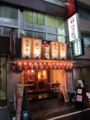博多劇場 八重洲店