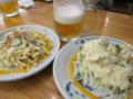 マカロニ&ポテトサラダ