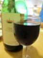 サイゼのワイン
