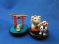 宮島の大鳥居と、招き猫と犬張子