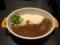 ホット燻製カレー(700円)燻度少し濃い