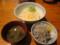 伊勢うどん定食(630円)