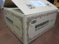 湖池屋「復刻商品BOXプレゼントキャンペーン」