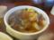 小鉢[肉]???(270円)