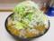 味噌ラーメン(750円)自動ヤサイ・ニンニク