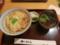 カツ丼(900円)