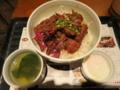 国産牛ハラミ丼(650円)+大盛(0円)+温泉玉子(サービス券-100円)+ホット