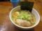 塩そば(680円)