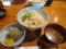 冷し伊勢うどん定食(630円)