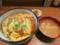 豚ロース カツ丼(680円)