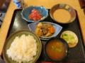 ねぎとろ定食【御飯・味噌汁おかわり自由】(800円)