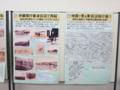 地図でみる津田沼飛行場