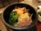石焼ビビンバ定食【スープ付】(950円)