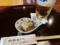 先物 そば豆腐