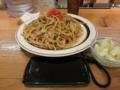 醤油バジリコ(490円)+特盛り(200円)