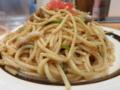 醤油バジリコ(横)
