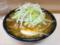 つけ麺(汁)うなづきヤサイ
